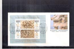 Archéologie - Les Marbres Du Parthénon - FDC Grèce - Bloc 4 - Archéologie