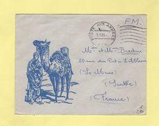 Poste Aux Armees - AFN - FM - Enveloppe Illustree - 3-5-1960 - Algerien (1924-1962)