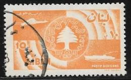 Lebanon, Scott # C246 Used  Cedar, Communications, 1957 - Libano