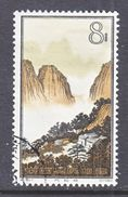 PRC   722     (o)  MOUNTAINS - 1949 - ... People's Republic