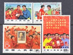 PRC   920-3     (o) - 1949 - ... People's Republic