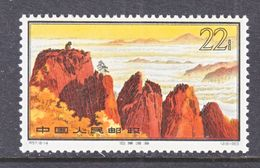 PRC  729    **  MOUNTAINS - 1949 - ... People's Republic