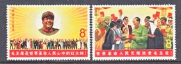 PRC  965-66    ** - 1949 - ... People's Republic