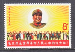 PRC  965      ** - 1949 - ... People's Republic