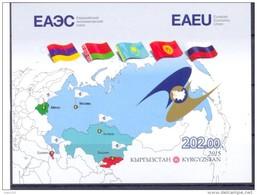 2015. Kyrgyzstan,  Euroasian Economic Union, S/s IMPERFORATED,  Mint/** - Kyrgyzstan