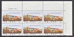 PRC  1001 X 6      **  BRIDGE - Unused Stamps