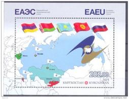 2015. Kyrgyzstan,  Euroasian Economic Union, S/s Perforated,  Mint/** - Kyrgyzstan