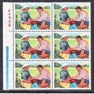 PRC  1010 X 6      ** - 1949 - ... People's Republic