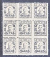 CHINA  NORTH-EAST 2 X 9  * - North-Eastern 1946-48