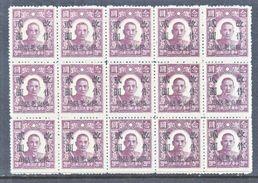 CHINA  NORTH-EAST 4 X 15  * - North-Eastern 1946-48