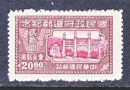 CHINA  NORTH-EAST  40    ** - North-Eastern 1946-48