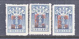 CHINA  NORTH-EAST  J 7-9    * - Chine Du Nord-Est 1946-48