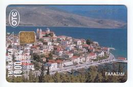 Telefonkarte Griechenland  Chip OTE   Nr. 1063  1199   Aufl.    300.000 St.  Geb. - Greece