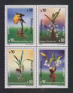 Nepal 1994 Orchids Flowers 4v Block  Michel 569-572 # 25668s - Nepal