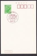 Japan Commemorative Postmark, Awa Raccoon Dog (jch6615) - Japan