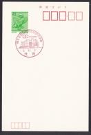 Japan Commemorative Postmark, Culture Festival Mobara City (jch6616) - Japan