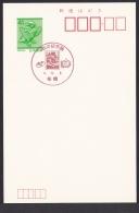 Japan Commemorative Postmark, Autumn Monkey (jch6619) - Japan