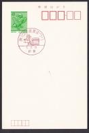 Japan Commemorative Postmark, Taketoyo Miso Soy Saurce (jch6626) - Japan
