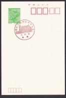 Japan Commemorative Postmark, Keio University Mita Festival (jch6631) - Japan