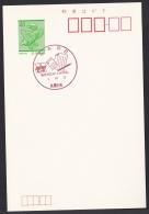 Japan Commemorative Postmark, Letter Writing Day (jch6636) - Japan