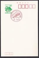 Japan Commemorative Postmark, 49th National Athletic Meet Speed Skate (jch6640) - Japan