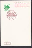 Japan Commemorative Postmark, 32nd Monbetsu Festival (jch6645) - Japan