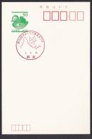 Japan Commemorative Postmark, 29th Festival Abashiri Kunashir Island (jch6646) - Japan