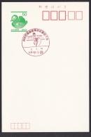 Japan Commemorative Postmark, 66th National High School Baseball Invitational Tournament (jch6657) - Japan