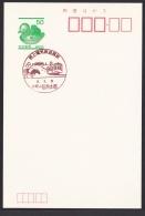 Japan Commemorative Postmark, Nogami Electric Railway Train Cow (jch6665) - Japan