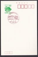 Japan Commemorative Postmark, Nogami Electric Railway Train (jch6666) - Japan