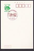 Japan Commemorative Postmark, Nogami Electric Railway Train (jch6668) - Japan