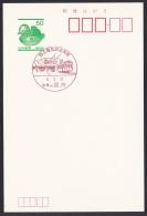 Japan Commemorative Postmark, Nogami Electric Railway Train (jch6669) - Japan