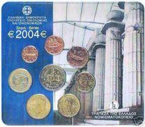 Grecia 2004 Fdc Divisionale  Ufficiale  Valore 100 Euro - Grecia