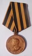 URSS / CCCP Médaille Victoire Sur L'Allemagne - 1941-1945 - Ruban D'origine - Très Bon état. - Militaria