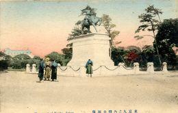 JAPAN - MONUMENT OF NANKO AT TOKYO - Tokio