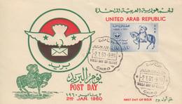 Enveloppe  FDC  1er  Jour   EGYPTE    Journée  De  La  Poste   1960 - Égypte