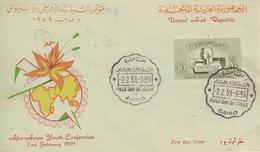Enveloppe  FDC  1er  Jour   EGYPTE    Conférence  Afro - Asiatique  De  La  Jeunesse  LE  CAIRE   1959 - Égypte