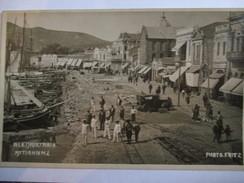 GRECE -  Ile De Mitylène (Lesbos) - Belle Et Rare Carte-Photo  - Photo Fritz - TBE - Grèce