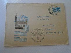 AD00004.03   URSS - ESTONIA  EESTI TALLIN - Finno-Ugric Congress 1970  Fennougristide Kongress -to Hungary  Dr.Hajdú P. - Estonia
