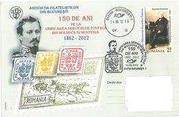 Romania / Special Cover With Special Cancellation -  150 Years Union Postale In Romania - Post