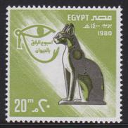 Michel 1348 - XX - Cote 0.60 Euro - Égypte