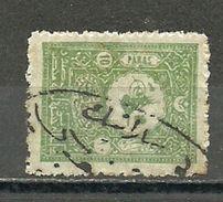 "Turkey; 1901 Postage Stamp 10 P., ""Succursale Postes/Selanique"" Postmark - 1858-1921 Ottoman Empire"