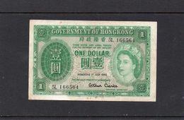 HONG KONG 1958, 1 DOLLAR, P-324 Ab3, CIRCULADO, 2 ESCANER - Hong Kong