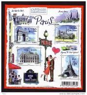 2010-N°F4514**(4514/4517) PARIS - France