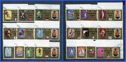 SHARJAH 1972 Mi # 1158 - 1177 OLYMPIC GAMES MUNICH 72 CTO - Sharjah
