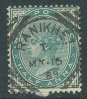 Inde Anglaise / India - N° 33 (YT) Oblitéré De Ranikhet. - India (...-1947)