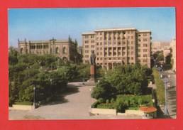 Azerbaidjan Bakou Le Square Nizami  ( Format 10 X 15 ) - Azerbaïjan