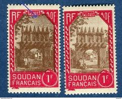 France / Soudan - Variété N°Yvert 116     2 Scans Recto Et Verso  Réf. D 150 - Soudan (1894-1902)
