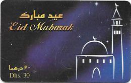 EMIRATS ARABES UNIS 30 Dhs - Emirats Arabes Unis