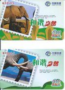 2 Tc éléphant Elephant Animal Timbre Stamp Télécarte  Phonecard  Karte (S.271) - Timbres & Monnaies
